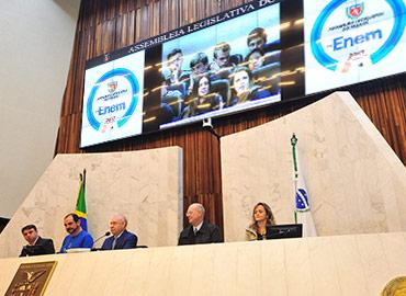 Aulão do ENEM 2017
