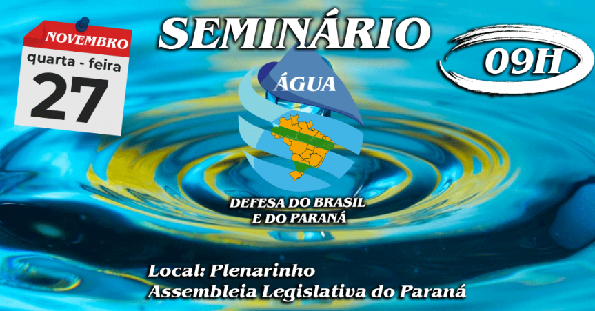 Debate sobre Água e Defesa contará com a presença de especialistas que falarão sobre o potencial hídrico do Brasil.