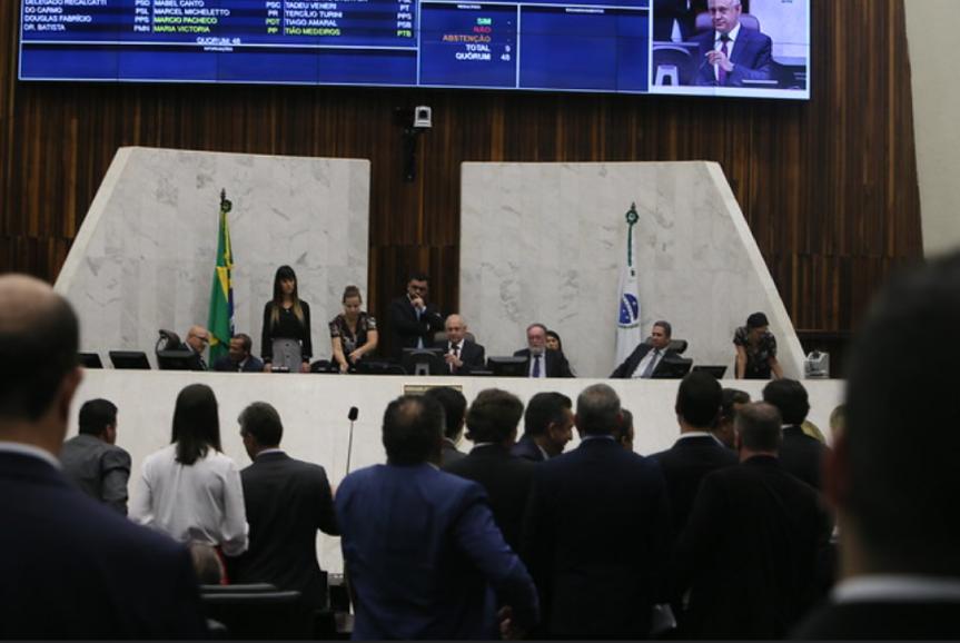 Resolução aprovada determina que notas fiscais sejam publicadas no Portal da Transparência para que a população possa acompanhar e fiscalizar a aplicação do dinheiro público.